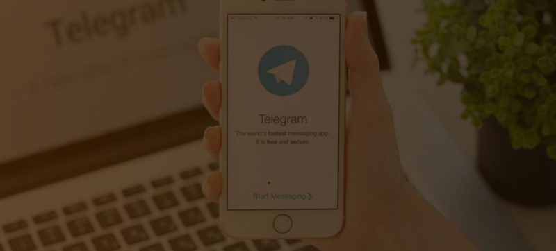 Telegram como ferramenta de marketing